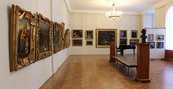 Художественный Музей им. М.П. Крошицского