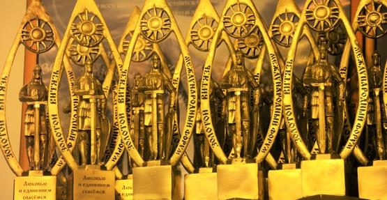 XXVI Международный Кинофорум «Золотой Витязь» в Севастополе