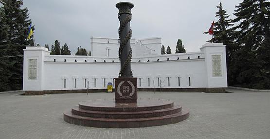 Malahov Mound